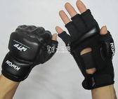 跆拳道手套 護手套護腳套 訓練半指手套 跆拳道專用護具 卡菲婭