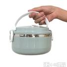 餐盒 700ml304不銹鋼保溫飯盒學生便當盒日式兒童餐盒湯碗上班族保溫桶 小明同學