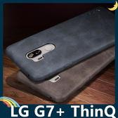 LG G7+ ThinQ 復古系列保護套 X-level 熱定型磨砂皮紋 輕薄防摔 手機套 手機殼 背殼 外殼
