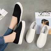 帆布鞋 平底休閒帆布鞋女百搭小白鞋厚底懶人鞋一腳蹬韓版CYCR167 【快速出貨】