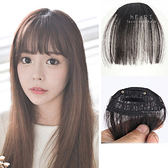 韓系空氣瀏海假髮片 髮型用品 髮片 瀏海髮片 仿真假髮