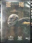 影音專賣店-P08-027-正版DVD-電影【靈殤】-守護靈,請回應我的禱告