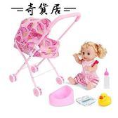 兒童玩具女孩過家家帶娃娃小推車套裝女童仿真嬰兒寶寶手推車禮物【奇貨居】