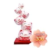 【金石工坊】幸福大成就六小貓(高16.5CM) 招財貓 開店送禮 開業禮品 陶瓷開運擺飾