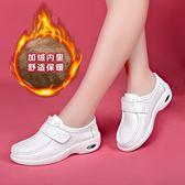護士鞋冬季女白色氣墊平底坡跟韓版加絨棉鞋保暖舒適醫院 歌莉婭