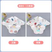 3條裝 嬰兒口水巾純棉紗布寶寶新生厚圍兜【聚可愛】