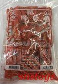 sns 古早味 香魚片 (芝麻魚卷) 鐵板燒小卷 辣味 小卷 魚片 紅魚片 (160g±5%/包)