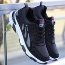 運動鞋男新款男鞋子防水防滑鞋休閒黑色鞋跑步鞋百搭軟底鞋皮面運動鞋 快速出貨