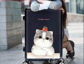 行李箱 韓版卡通個性行李箱少女大學生小清新皮箱拉桿箱萌萌可愛旅行箱子igo 卡卡西