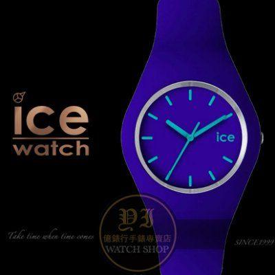 ICE Watch比利時潮流品牌ICE系列超薄矽膠腕錶-紫 ICE.VT.U.S.12公司貨/禮物