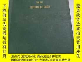 二手書博民逛書店AREA罕見HANDBOOK for the REPUBLIC OF CHINA(1969年版)Y184629