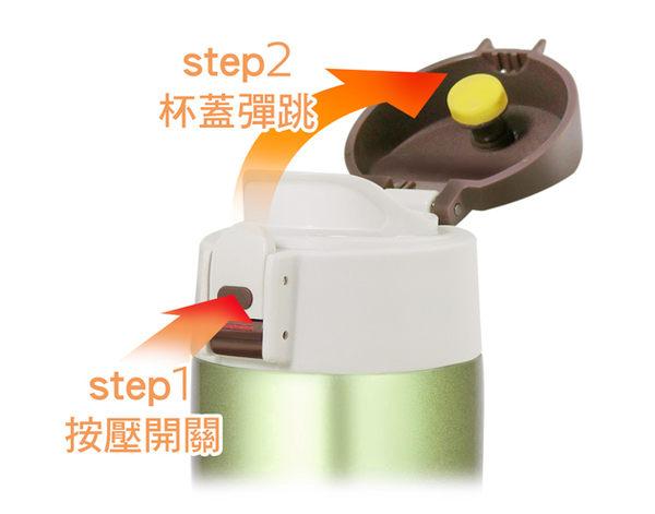 免運費 諾帝亞彈蓋式316不鏽鋼真空保溫瓶 350ml (ZOD-MS0202)