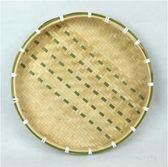 純手工編織環保竹篩子 竹筐 竹匾無孔 竹編簸箕實用竹籃 農家裝飾igo  寶貝計畫