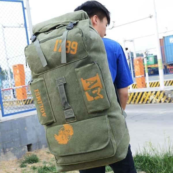 100升帆布雙肩包超大碼容量旅行背包男行李打工包戶外露營登山包