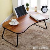 簡易筆記本床上用懶人桌電腦做桌床上折疊大學生學習帶卡槽小書桌【帝一3C旗艦】IGO