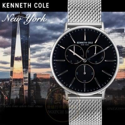 Kenneth Cole國際品牌極簡薄型紳士日曆腕錶KC10031471公司貨/設計師/禮物/情人節