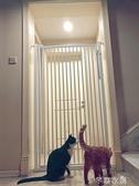 擋攔貓咪小狗狗寵物門欄圍欄隔離柵欄防護欄桿防貓跳家用室內籠子 芊惠衣屋 YYS