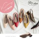 跟鞋.後挖空尖頭高跟鞋(杏、棕、紅)-FM時尚美鞋-Kimy聯名款.Lazy