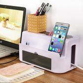 電線收納盒隱藏電源插座繞線器客廳桌面固定多功能家用集整理線盒 卡布奇诺