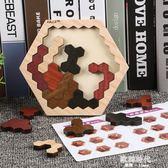 兒童4-10歲早教益智拼圖男女孩木質玩具 歐韓時代