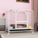 狗籠子小型犬中型大型犬泰迪比熊博美室內帶廁所分離寵物家用貓籠 NMS小艾新品