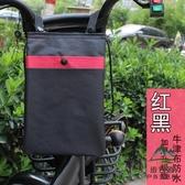 腳踏車包掛物包掛兜單車收納掛袋置物袋儲物手機掛包【步行者戶外生活館】