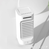 空調扇制冷器冷風機家用宿舍風扇單冷型加濕小型移動水冷空調 中秋節全館免運