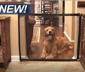 狗狗隔離網便攜折疊式寵物隔離欄狗狗障礙圍欄
