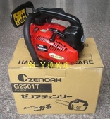 """日本全能ZENOAH(小松)10""""引擎鍊鋸/鏈鋸機G2501T-重量輕/適合高空作業"""