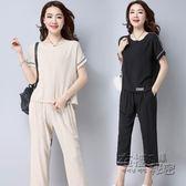 短袖T恤休閒兩件套女大碼寬鬆 棉麻顯瘦百搭運動套裝 衣櫥の秘密