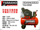 【台北益昌】YAMANO 山野 YM-2...