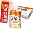 來而康 益富 益力壯Plus 優纖 營養均衡配方 液體即飲 兩箱販售  滿兩箱送樂活照