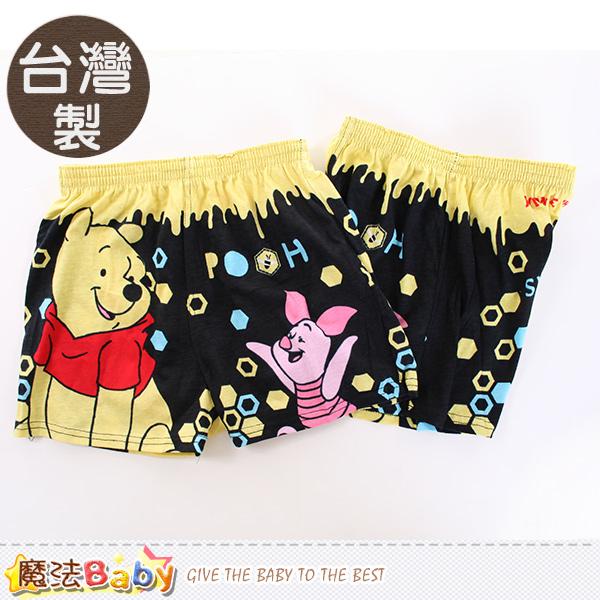 男童內褲 台灣製小熊維尼正版平口內褲二件一組 魔法Baby