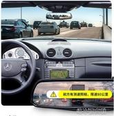 行車記錄儀 行車記錄儀車載前后雙錄高清夜視無線免安裝汽車導航全景倒車影像 洛小仙女鞋