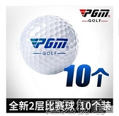 高爾夫球雙層/三層正規比賽球練習球全新非二手 【快速出貨】