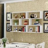 牆上隔板壁掛式創意簡約上牆書櫃書架牆壁客廳臥室牆壁裝飾置物架AQ 有緣生活館