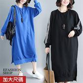 中大尺碼 袖黑白條衛衣布連身洋裝-eFashion 預【J16601495】