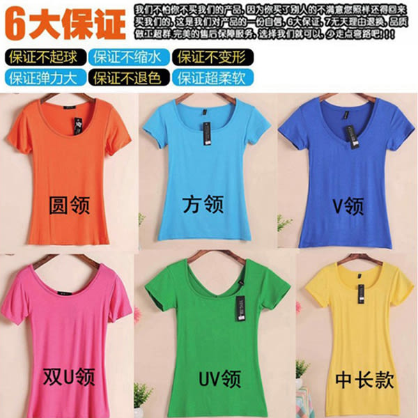 [24hr-現貨快出] 日韓國 上衣 純色 素面 t恤 女裝 素色 素t 短袖 可搭 外套 大衣 帽t 牛仔褲 長版上衣