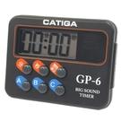 CATIGA 正數計時器 倒數計時器 GP-6/一個入(促120) 大音量計時器 電子計時器-信