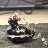 陶瓷創意蓮花倒流香爐紫砂仿古家用插盤居室檀香熏爐倒流線香熏爐