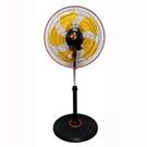 伍田 16吋八方吹超廣角循環涼風扇 WT-1611