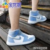 雨鞋套防水雨天防滑加厚耐磨下雨女防雨腳套兒童男硅膠鞋套