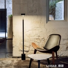 落地燈客廳臥室北歐ins風極簡創意網紅簡約現代立式台輕奢床頭燈 樂活生活館