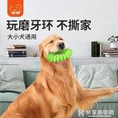 寵物玩具系列 狗狗玩具耐咬磨牙橡膠狗玩具自己玩幼犬拉布拉多金毛邊牧寵物用品 快意購物網