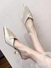尖頭鞋 拖鞋女外穿高跟鞋2020年新款時尚ins潮半托涼拖鞋尖頭包頭半拖鞋 爾碩
