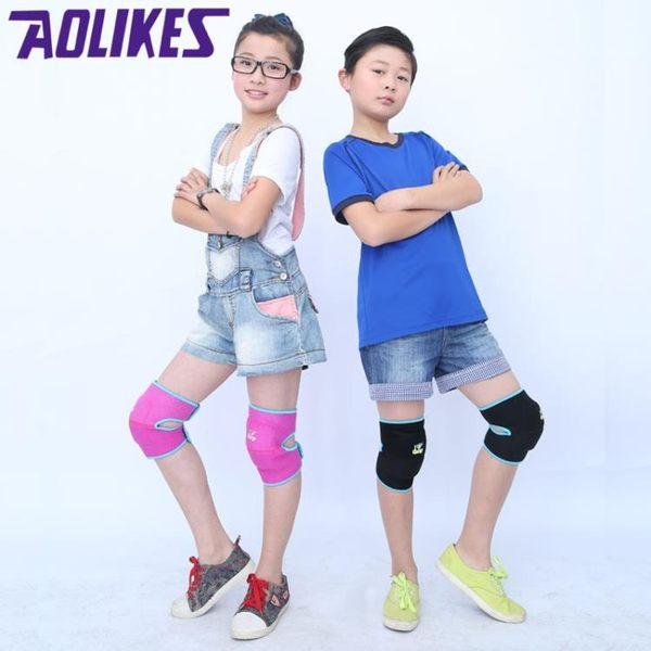 兒童海綿防撞護膝 多色可選 跳舞 直排輪 溜冰 滑板 A-7117 【狐狸跑跑】AOLIKES