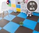 地墊地毯拼圖地墊臥室家用鋪地板大號榻榻米加厚兒童爬行墊子 熊熊物語