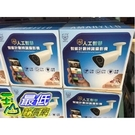 [COSCO代購] W117493 AMARYLLO 監控錄影即時通知攝影機 可數來客數和手機觀看