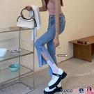 熱賣窄管褲 蔓柔夏季2021年新款泫雅風高腰開叉牛仔褲女彈力小腳鉛筆九分褲子 coco