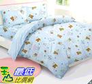 [COSCO代購 3110] 促銷至5月18日 W127175 100%純棉雙人床包兩用被套4件組 - 拉拉熊 Happy Life